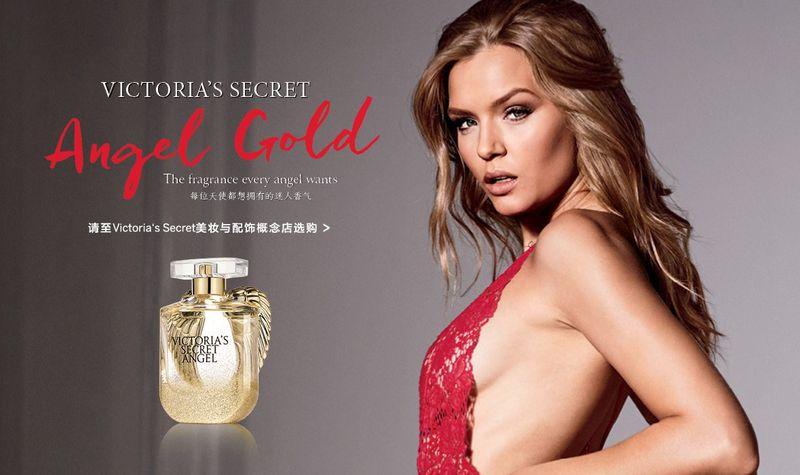 بررسی، مشاهده قیمت و خرید عطر (ادکلن) ویکتوریا سکرت آنجل گلد Victoria's Secret Angel Gold اصل